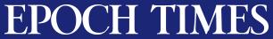 logo_epoch-times