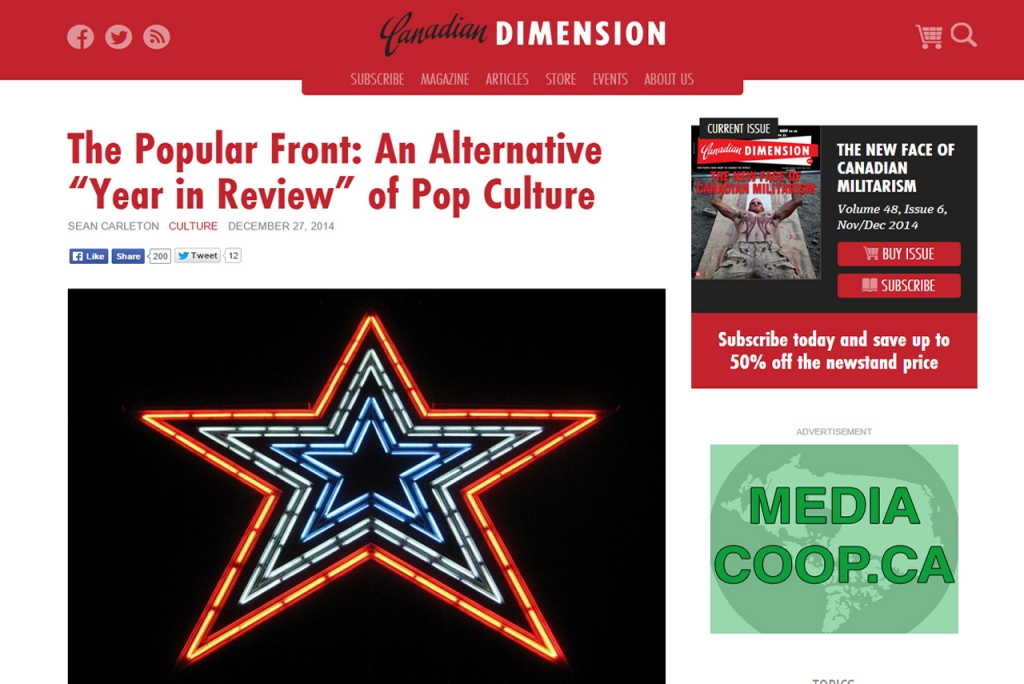A image of the screen of the website. Bright neon star tops the page